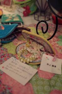 IMG-tenjikai2010-38